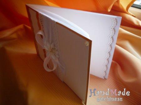 Книга пожеланий и поздравлений